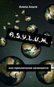 A.S.U.L.Y.M., или Приключения начинаются