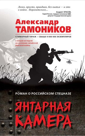 Учебник по истории 6 класс история россии данилов арсентьев читать онлайн