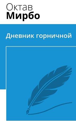 Чехов антон крыжовник | аудиокниги | pinterest.